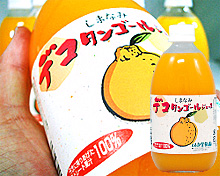 デコタンゴールジュース